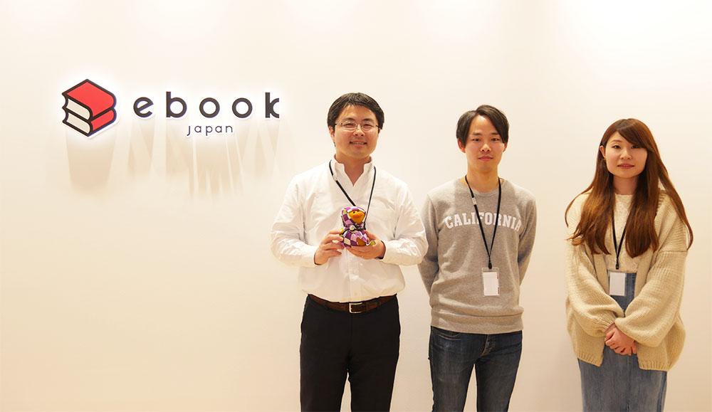 ebook japan」を運営するイーブ...