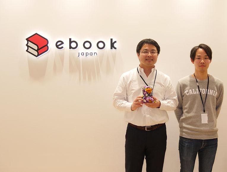 「ebook japan」を運営するイーブック イニシアティブ ジャパン