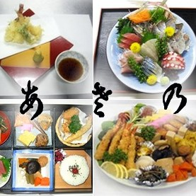 日本料理 あさ乃【テイクアウト・デリバリー】