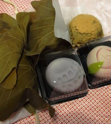 御菓子司 寿々木【テイクアウト】