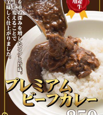 カレーの王様 市ヶ谷店【デリバリー・テイクアウト】