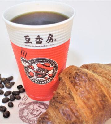 自家焙煎カフェ 豆香房 神保町店【デリバリー・テイクアウト】