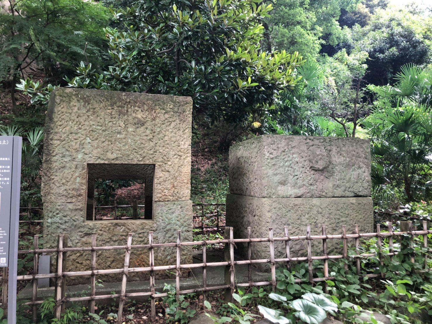 江戸時代の水道管技術がすごい。in 清水谷公園
