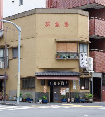 ぴよ蔵の新人研修 ~神保町の看板建築~