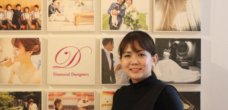 結婚式が終わってもずっと繋がっていたい 株式会社Diamond Designers