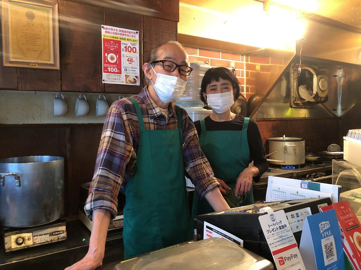 千代田区の飲食店チケットをプレゼントできる「あげまっぷCHIYODA」を使ってみた