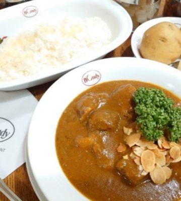 ボンディ神田小川町店【テイクアウト・Uber eats】