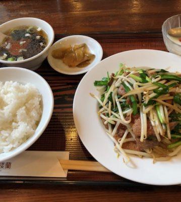 楼蘭【テイクアウト・Uber eats】